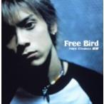 New Cinema蜥蜴/Free Bird