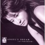 高嶋ちさ子/ANGEL'S DREAM