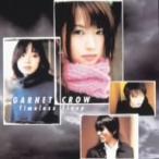 GARNET CROW/Timeless Sleep