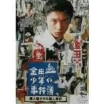 金田一少年の事件簿「異人館ホテル殺人事件」