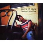 米倉利紀/roots of style