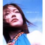 島谷ひとみ/亜麻色の髪の乙女  (CCCD)