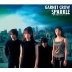 GARNET CROW/SPARKLE〜筋書き通りのスカイブルー〜