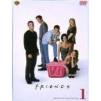 フレンズVI〈シックス・シーズン〉DVDコレクターズセット1
