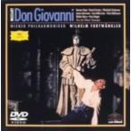 フルトヴェングラー/モーツァルト:歌劇〈ドン・ジョヴァンニ〉全曲