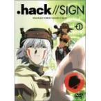 .hack//SIGN vol.1