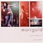 浜田麻里/LIVE TOUR'02 Marigold