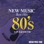 オムニバス/DREAM PRICE 1500 愛と青春のニューミュージック・ベスト'80s