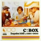 市井紗耶香 in CUBIC−CROSS/C:BO