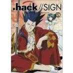 .hack//SIGN vol.5
