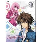 スパイラル〜推理の絆〜 1  DVD