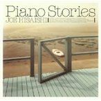 久石譲/Piano Stories