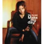 倉木麻衣/Make my day
