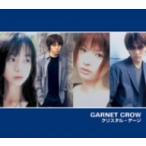 GARNET CROW/クリスタル・ゲージ