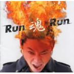 グループ魂/Run魂Run