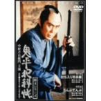 鬼平犯科帳第4シリーズ(第1・2話)