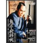 鬼平犯科帳第4シリーズ(第7・8話)