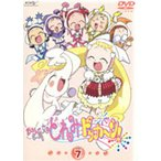おジャ魔女どれみ ドッカ〜ン! Vol.7
