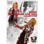 森川智之 JOLLY ROGER LIVE 2003