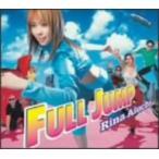 愛内里菜/FULL JUMP