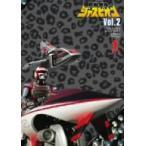 巨獣特捜ジャスピオン Vol.2