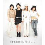 SPEED/Be My Love(CCCD)