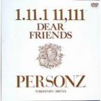 PERSONZ/1.11.1 11.111 DEAR FRIENDS〜PERSONZ YOKOH