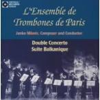 パリ・トロンボーン・アンサンブル/パリ・トロンボーン・アンサンブル ヤンコ・ニロヴィッツの音楽
