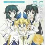D.C.〜ダ・カーポ〜キャラクターイメージソング Vol.2