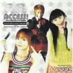 高橋直純/千葉紗子/望月久代/Access.Produced by 「RADIOアニメロミックス」