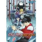 赤い光弾ジリオン DVD−BOX(1)