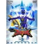 スーパー戦隊シリーズ 爆竜戦隊アバレンジャー Vol.3