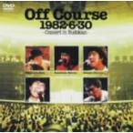 オフコース/Off Course 1982・6・30 武道館コンサート