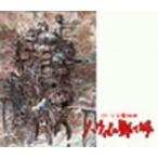 イメージ交響組曲「ハウルの動く城」