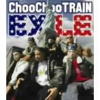EXILE/Choo Choo TRAIN(CCCD)
