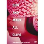 JUDY AND MARY/JUDY AND MARY ALL CLIPS−JAM COMPLETE VID