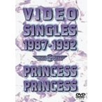 PRINCESS PRINCESS/VIDEO SINGLES 1987−1992
