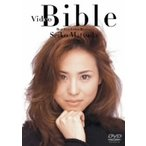 松田聖子/Video Bible-Best Hits Video History-