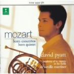 パイアット/モーツァルト:ホルン協奏曲全集&ホルン五重奏曲