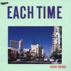 大滝詠一/EACH TIME 20th Anniversary Edition