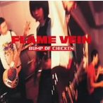 BUMP OF CHICKEN/FLAME VEIN