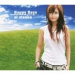 大塚愛/Happy Days(CCCD)