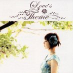 土岐麻子/Love's Theme