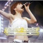 後藤真希/後藤真希コンサートツアー2004春〜真金
