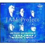 JAM Project/JAM Project BESTIII