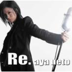 上戸彩/Re.(アールイー)(CCCD)
