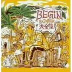 BEGIN/シングル大全集