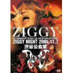 ZIGGY/ZIGGY結成20周年記念ライブ 渋谷公会堂2DAYS「VICISSITUDES