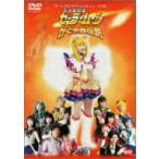 原史奈/'99スプリングスペシャルミュージカル 美少女戦士セーラームーン かぐや島伝説