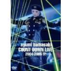 浜崎あゆみ/ayumi hamasaki COUNTDOWN LIVE 2004−2005 A